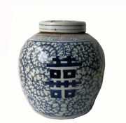 Blue And White Chinese Porcelain Double Happiness Ginger Jar With Lid