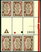Rrr Israel Stamp Imperforate Gutter Plate Block New Year Flying Scroll Mnh 1200