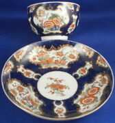 Antique 18thc Worcester Porcelain 1st Period Kakiemon And Blue Scale Cup And Saucer