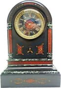 19th Century Vintage French Slate And Marble Mantel Clock Gilt Berry Decoration
