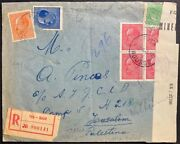 1945 Wwii Cover Bulgaria To Detention Camp 5 Palestine - 1st Mail To Palestine