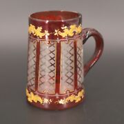 Antique Vien Glass Beer Or Mead Mug Cup Hand Polished And Painted C 19th Century