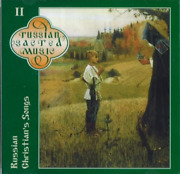 Male Choir Of The Valaam Si...-russian Christian`s Songs - Ii Uk Import Cd New