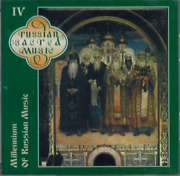 Male Choir Of The Valaam Si...-millennium Of Russian Music Iv Uk Import Cd New