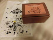 Collaboration With Karimoku Furniture Peanuts Wooden Christmas Tree Ornament Set