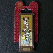 Disney Pin Haunted Mansion Mickey Donald Goofy In Quicksand Stretching Portrait