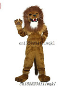 2021 Strong Muscle Lion Mascot Costume Adult Cosplay Costume High Quality Ad