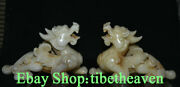 10.4 Old Chinese White Jade Carving Feng Shui Kylin Unicorn Beast Statue Pair