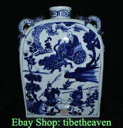15.2 Old Chinese Blue White Porcelain Ghost Valley Out Of The Mountain Bottle