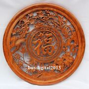 China Camphorwood Four Seasons Blessing 福 Wall Hanging Wood Tablet Plaque Board