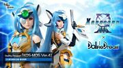 Dollfie Dream Kos-mos Ver.4 Xenosaga Episode Iii 1/3 Scale 22and039and039 Doll By Volks