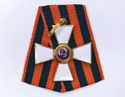 Order Of St.george Officerand039s Cross 4th Class Wwi Russian Empire High Quality