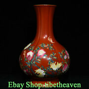 12.4 Marked Old Chinese Red Famille Rose Porcelain Palace Pomegranate Bottle