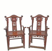 Red Antique Chinese Armchair With Elaborate Carving