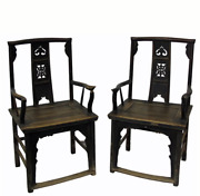 A Pair Of Antique Chinese Southern Official Hat Armchairs