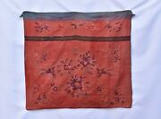 Antique Chinese Embroidery / Embroidered Textile / Fabric Panel / Table Skirt