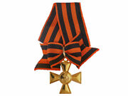 Russian Imperial Wwi Soldiers Order Of St. George On Ribbon Bar High Quality