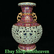 15.2 Marked Old Chinese Colour Enamel Porcelain Gilt Hollow Out Flower Bottle