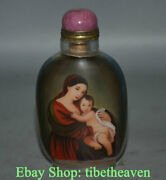 9.5cm Old China Exquisite Sided Belle Babe Inner Painting Glass Snuff Bottle