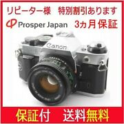 Slr Camera Beginner Secondhand Canon Film Ae-1 Program Fd50mm With F1.8