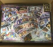 Disney Animation History 4000 Pieces Puzzle From Japan
