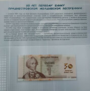 Transnistria 2021 - 1 Ruble -30 Years Of The First Pmr Bank Pick New Unc Booklet