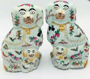 Vintage Pair Chintz Reproduction Staffordshire Spaniel Dogs Decorated With Fruit