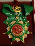 Turkey Award - Sign Of The Order Of The Ottoman - Copy
