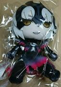 Fate / Grand Order Fgo Jeanne Dand039arc Alter Stuffed Plush Toy Gift From Japan