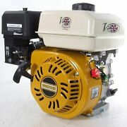Villiers G210 Lx4 7hp 21 Reduction Engine Replaces Gx200 Lx4 And Gx160 Lx4