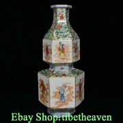 17.2 Qianlong Old China Famille Rose Porcelain Eight Immortals Diamond Vase