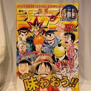 Shonen Jump Georgia Perfect Collection Box Canned Coffee Manga Not For Sale