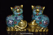Marked China Cloisonne Enamel Gilt Feng Shui Wealth Pig Pigs Animal Statues Pair