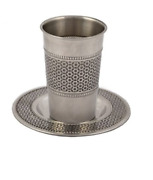 Kiddush Cup Includes Silver Plate Star Of David, 100 Kosher Made In Israel.
