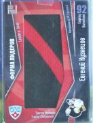 Evgeny Kuznetsov 2011-12 Sereal Khl Gold Collection Leaders' Gear Mega Patch /99