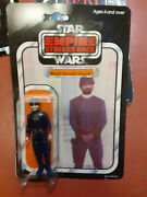Star Wars - Vintage Empire Strikes Back - Carded - Bespin Guard Moc