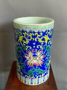 A Chinese Famille Rose Porcelain Brush Pot.