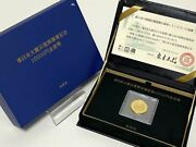 Japan Gold Coin The Grate East Japan Earthquake Reconstruction Kokusai 1st