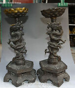 Chinese Bronze Gilt Dragon Loong Beast Ball Lotus Candle Stick Oil Lamp Pair