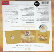Canada, 2006, Year Of Dog Silver And Gold Plated Coin On Pack With 1 S/s Mnh.