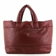 Coco Cocoon Reversible Tote Quilted Lambskin Large
