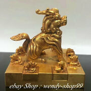 Old China Copper 24k Gilt Gold Feng Shui Dynasty Pixiu Dragon Seal Stamp Signet