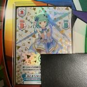 Hololive Re Birth Unstoppable Hololive Rushia Snr Trading Card From Japan