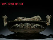 China Ancient West Zhou Dynasty Bronze Guest Wash Basin Water Vessel Pot Ware