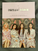 [usa Seller] Loona 1/3 Love And Evil Limited Album - Unsealed No Photocard