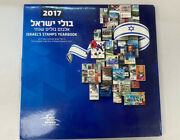 Israeli Stamp Albums With New Stamps Year 2017 New Book W/explanation