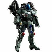Riobot 1/12 Vr-052t Mospeada Rei 1/12 Scale Painted Action Figure
