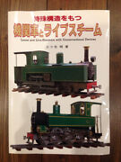 Locomotive And Live Steam With Special Structure Akira Mitsuya Train