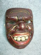 Popular Antiques 23264 Face Woodcarving Negro Noh Masked Local Performing Arts