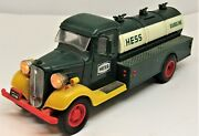 1985 Hess Gasoline Tanker Toy Truck Coin Bank Battery Operating Lights.